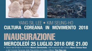 CULTURA COREANA IN MOVIMENTO