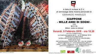 Invito vernissage mostra